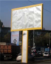 Монолит центральный форматом 6х3 м