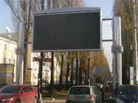 Светодиодный экран форматом 3х6 м