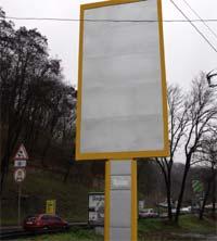 Щит вертикальный форматом 3х6 м