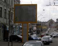 Рекламный щит форматом 3х4 м