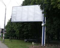 Рекламный щит с выносом форматом 3х6 м