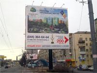 Рекламный щит форматом 12х12 м