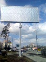 Рекламный щит форматом 5х12 м