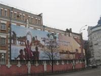 Баннер фасадный форматом 36х9 м (брандмауэр)